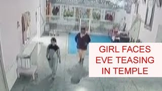GIRL FACES EVE TEASING IN TEMPLE  | EVE TEASING  |  JanSangathan Tv