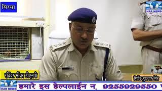सिरसा पुलिस ने एक कार से पकड़ा 28 लाख रुपए का कैश 2000 से लेकर ₹50 तक के थे नोट