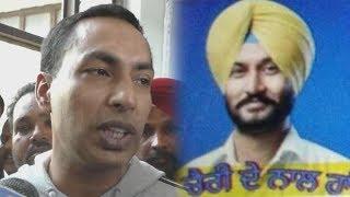 'Relative of Ex. Akali Minister amanbir singh cherry made me A Gangster' Ravi Deol