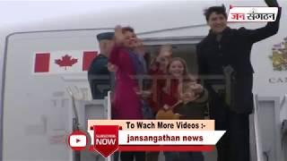 justin trudeau in India I JanSangathan Tv