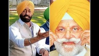 Rana Gurjeet Singh on Sukhpal Khaira after resignation from punjab cabinet | JanSangathan Tv