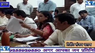 लोक निर्माण मंत्री राव नरबीर सिंह ने जिला परिवेदना समिति की बैठक में सुनी लोगों की समस्या