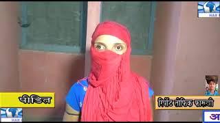 मामला सुलझाना है तो ₹10000 दो या फिर अपनी लड़की को रात में थाने भेजो,ऐसी है फर्रुखाबाद की पुलिस