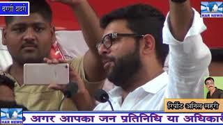 गांधीगिरी नहीं भगत सिंह बनकर करेंगे आंदोलन सरकार के पास 5 अगस्त तक का समय नहीं तो उतरेंगे सड़कों पर