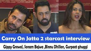 Carry On Jatta 2 starcast interview| Gippy Grewal, Sonam Bajwa ,Binnu Dhillon |  | JanSangathan Tv