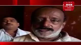 [Dhanbad ] अटल जी की कुछ यादें कोयलांचल धनबाद की धरती से जुड़ी है / THE NEWS INDIA