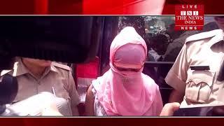 [ Bulandshahr ] बुलन्दशहर में सोशल साइट के ज़रिए, लोगों को ठगी करने वाली महिला सहित दो लोग गिरफ्तार