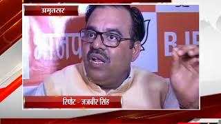 अमृतसर - बलराम जी दास टंडन - अटल बिहारी वाजपई को दी गई श्रधांजलि  - tv24