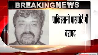 Dawood Ibrahim's finance manager detained in London