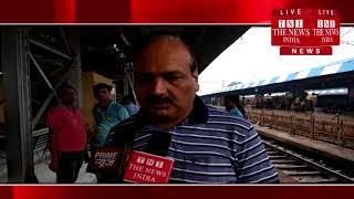 [ Jhansi ] झांसी के रेलवे स्टेशन पर आज सुबह शॉर्ट सर्किट से लगी आग / THE NEWS INDIA