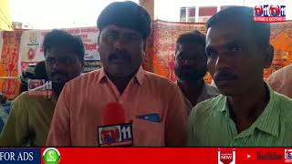 BLOOD DONATION CAMP ON OCCASION OF WORLD PHOTOGRAPHY DAY AT ZAHIRABAD , SANGAREDDY DIST
