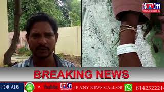WOMEN DIED DUE TO DOCTORS NEGLIGENCE AT DATTAYIPALLI , SHAD NAGAR