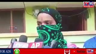 WIFE PROTEST INFRONT OF HUSBAND HOUSE AT BHAGYA NAGAR COLONY , UNDER SAROOR NAGAR PS LIMITS