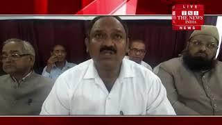 [ Lucknow News ] लखनऊ में ऑल इंडिया दलित मुस्लिम मोर्चा की तरफ से सेमिनार का आयोजन किया