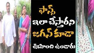 ఏమి స్వామి ఈ క్రేజ్ | YS Jagan Praja sankalpa yatra At Narsipatnam Meets Ladies Fans