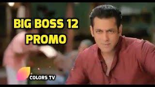 BIG BOSS 12 Promo | मामा - भांजे की जोड़ी के साथ 21 लोग होंगे घर में बंद | Vichitra Jodis Theme