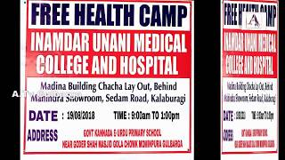 Free Health Camp Inamdar Unani Medical College & Hospital Gulbarga