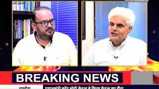 शशि रंजन के तीखे सवाल में देखिए INLD नेता रामपाल माजरा का EXCLUSIVE इंटरव्यू