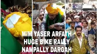 AIMIM | Youth leader | Yaser Arfath Huge Rally To Yousufain Dargah in Nappaly | DT News