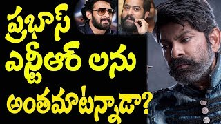 Jagapathi babu comments on Jr ntr Prabhas I RECTV INDIA