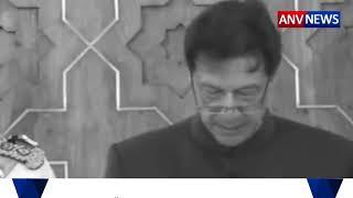 ANV NEWS || पाकिस्तानी PM इमरान खान ये क्या कह गए  #imrankhan