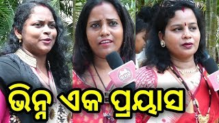 Second Event of Unique Selfie Master at Basundhara ,Cuttak- PPL News Odia- Bhubaneswar