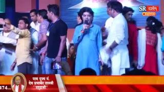 Prasidh bhajan gayak chitra vichitra ji live from datiya