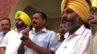 Delhi CM Arvind Kejriwal Addresses People on his Visit to Punjab