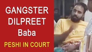 GANGSTER DILPREET Baba PESHI IN COURT