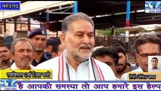 महेंद्रगढ़ है BJP के लिए शुभ मुख्यमंत्री महेंद्रगढ़ में खोलेंगे घोषणाओं का पिटारा : रामविलास शर्मा