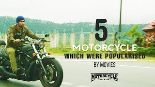 5 Motorcycles Which Were Popularised By Movies | Motorcyclediaries.in |