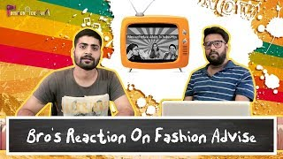 Bro's Reaction On Fashion Advise! | #FashionFormula