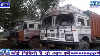 ऑल इंडिया ट्रक एसोसिएशन की हड़ताल में अब झज्जर जिला में हुआ शामिल