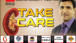 TAKE CARE, 6 30 PM, 09 08 2017