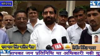 महेंद्रगढ़ में होने वाली हुड्डा की जनक्रांति रैली तोड़ेगी सारे रिकॉर्ड : राव