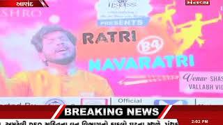 ગુજરાત ના આણંદ માં નવરાત્રી પૂર્વ ગરબા નું આયોજન - MantavyaNews