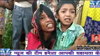 कन्नौज जिले सौरिख क्षेत्र में पारिवारिक कलह से तंग आकर व्यक्ति ने पेड़ कपडे से फांसी लगा ली