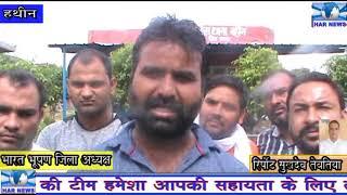 पुलिस और गौ रक्क्षक दल नेआली मेव से 100 किलो गौमांस पकड़ा