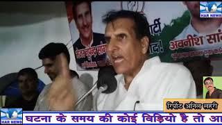 भाजपा की झूठ और लूट की राजनीति का हुआ पर्दाफाश : दीपेंद्र हुड्डा