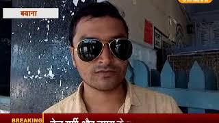 DPK NEWS -राजस्थान समाचार ||आज की ताज़ा खबरे ||20.07.2018