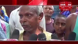 [ Allahabad ] इलाहाबाद में कोटेदार की दबंगई, गरीब जनता का रासन आधे यूनिट में देता