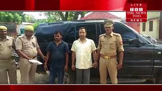 [ Varanasi News ] Varanasi police recovered 27 kg of ganja from Tata Safari / THE NEWS INDIA