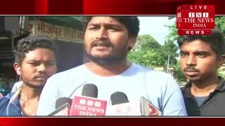Dhanbad] केरल में आई बाढ़ को लेकर धनबाद में बीजेपी युवा मोर्चा ने धनबाद में लोगो से सहयोग की माँगा