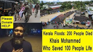 Kerala Flood Update I Kochi Fishermen Saved Over 100 People Life And Refuses To Take Money From Govt