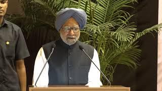 Rajiv Gandhi National Sadbhavana Award   Former PM Dr Manmohan Singh Speech at Jawahar Bhawan