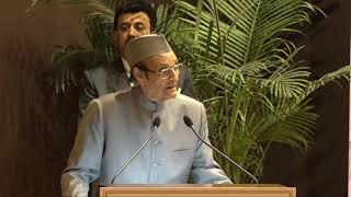 Rajiv Gandhi National Sadbhavana Award: Karan Singh Speech at Jawahar Bhawan