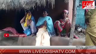 Koraput : Fire mishap, 1 child death, 1 child & mother injured