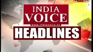 20 August | Morning Headlines | सुबह की बड़ी खबरें | #INDIAVOICE