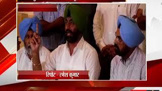 Sukhpal Khaira | Kanwar Sandhu Press Conference