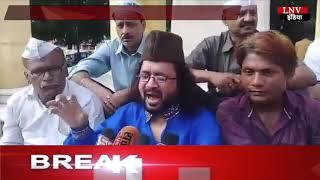 हिन्दुस्तान अावाम पार्टी ने भारत रत्न अटल बिहारी वाजपेयी को दी श्रद्धांजलि